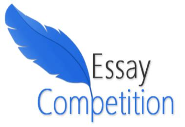 Essay submissions for magazines